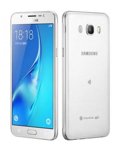 Samsung Galaxy J5 BLANC EDITION 2016